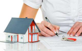 Гражданство при покупке недвижимости: какие странны его дают в 2020 году