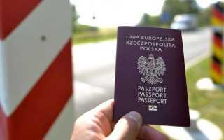 Как получить гражданство Польши, доступные способы