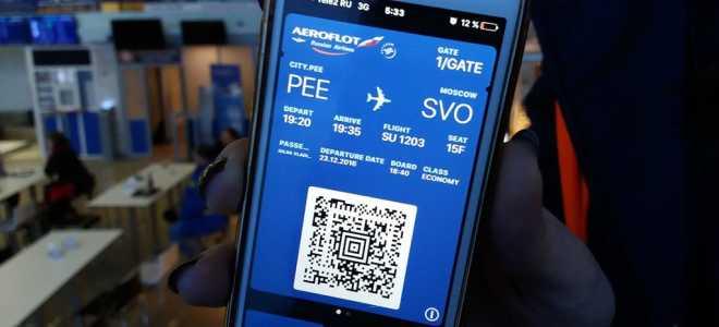 При невозможности распечатать талон дома или нечетком отображении штрих-кода, можно распечатать талон в киосках самостоятельной регистрации в Аэропорту