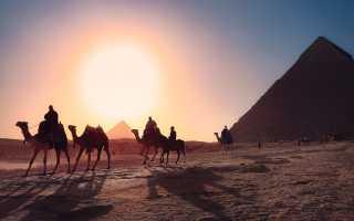 Нужна ли виза в Египет для белорусов и сколько она стоит?