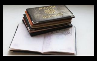 Заявление на согласие собственника на регистрацию – в 2020 году, по месту пребывания, жительства, образец и бланк