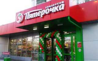 Размеры заработных плат в Пятерочке в Москве и других регионах России
