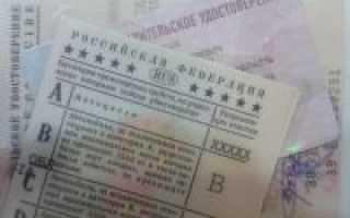 Можно ли ездить по РФ с международными правами