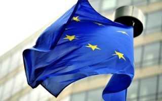 Какие государства имеют членство в Евросоюзе в 2020 году