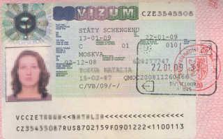 Цена Шенгенской визы в Чехию для поездки в Прагу
