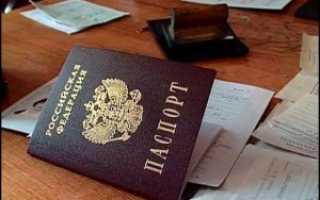 Экзамен по русскому языку для получения гражданства: стоимость, порядок сдачи