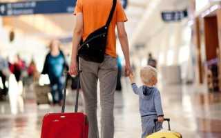Нужен ли ребенку отдельный загранпаспорт в 2020 году