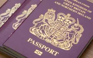 Как получить гражданство Великобритании ( Англии ) россиянину в 2020 году — познаем во всех подробностях