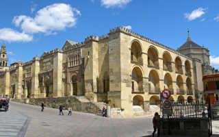 Архивы достопримечательности испании