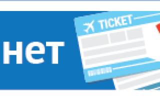 Где лучше бронировать дешевый тур с поиском по всем туроператорам? Покупка путевки онлайн на личном опыте