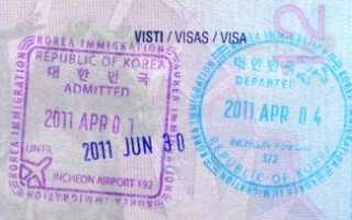 Рабочая виза H-2 в Южную Корею для россиян 2020: как получить, сколько стоит, какие нужны документы