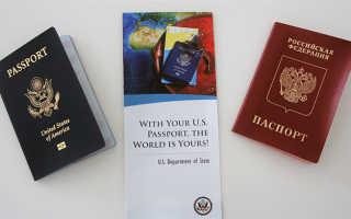 Можно ли иметь российское и американское гражданство в 2020 году
