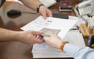 Как заверить копию внутреннего паспорта гражданина РФ у нотариуса в 2020 году
