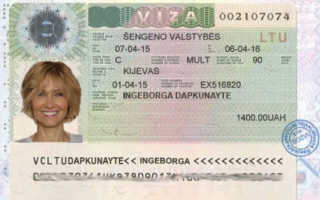 Многократная виза в литву – условия получения
