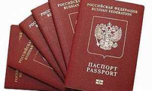 Оформление загранпаспорта с временной пропиской в 2020 году