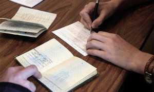 Регистрация иностранцев в РФ (миграционный учет): правила, постановка, документы