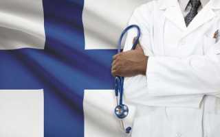 Страховка в Финляндию: FAQ о страховке для визы 2020