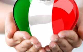 Как получить гражданство Италии: какие нужны документы, в том числе через роды, по браку, условия оформления