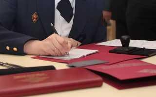 Что собой представляет реадмиссия иностранного гражданина вРоссии в 2020 году