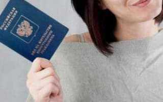 Вид на жительство: резидент или нерезидент – преимущества ВНЖ