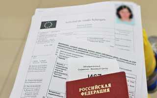 Какие документы необходимо подать наоформление шенгенской визы