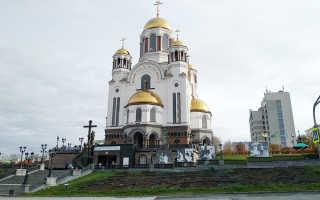 Достопримечательности Екатеринбурга с описанием и фото – куда сходить и что посмотреть самостоятельно, туристическая карта