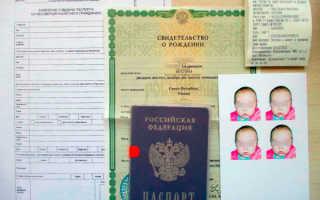 С какого возраста нужен загранпаспорт ребенку (со скольки лет) – в 2020 году,
