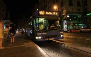 На каком транспорте можно добраться из аэропорта в Будапешт?