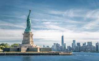 Что посмотреть и куда сходить туристу в Нью-Йорке: список достопримечательностей
