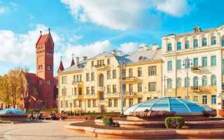 Нужен ли загранпаспорт в Белоруссию в 2020 году