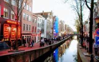 Нужна ли для россиян виза при поездке в Амстердам? Подробно