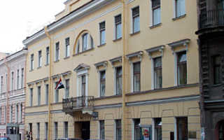 Визовые центры Индии в России: адрес, контакты, график работы