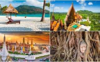 Пляжный отдых в октябре за границей – куда поехать загорать