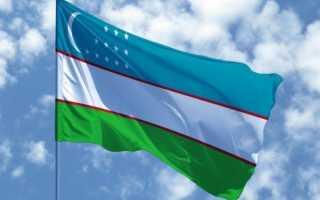 Въезд в Узбекистан для россиян в 2020 году, какие документы нужны