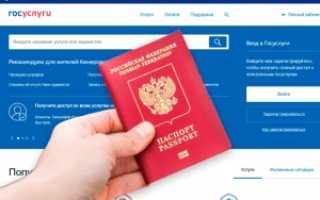 Загранпаспорт без прописки: можно ли получить в другом городе или не по месту регистрации
