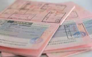 Сколько стоит шенгенская виза: цена оформления в 2020 году