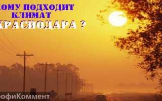 Переезд на ПМЖ в Азов: цены на продукты и квартиры в 2020 годы