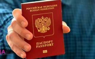 Возможно ли оформить загранпаспорт после судимости