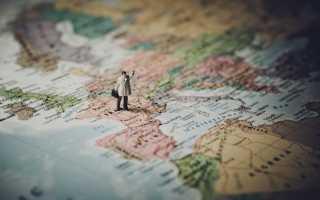 Виза в Доминику для россиян в 2020 году: нужна ли она, правила безвизового въезда