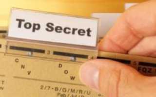 Доступ к секретной информации может стать причиной отказа в выдаче загранпаспорта