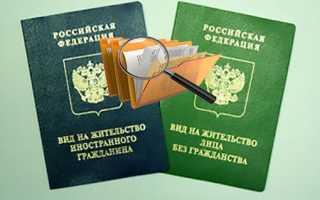 Программа переселения из Казахстана в Россию: что нужно знать
