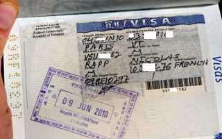 Все об оформлении виз в Эфиопию
