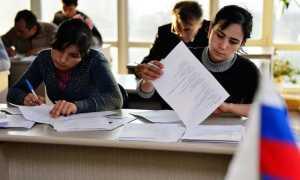 Где и как сдать экзамен по русскому языку для получения РВП в России в 2020 году