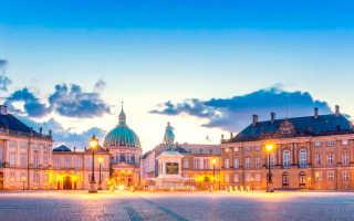 Достопримечательности Копенгагена – 30 самых интересных мест