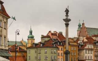 Переезд из Ростова в Польшу