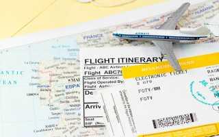 Как проверить бронь авиабилета по номеру билета?