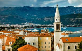 Нужна ли виза в Черногорию для россиян 2020: цена, оформление