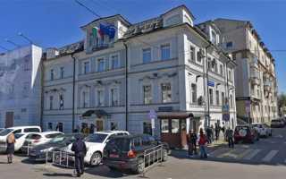 Консульский отдел посольства Италии в Москве