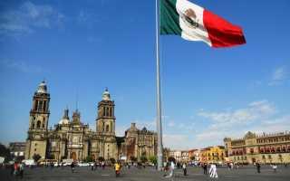 Виза в Мексику: правила оформления для россиян в 2020 году
