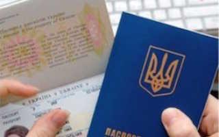 Как переехать из Украины в Россию на ПМЖ: документы